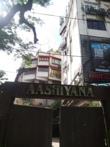 Swaraj AN Doshi Aashiya Apartment