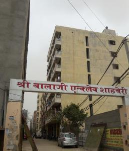 Gallery Cover Image of 968 Sq.ft 1 BHK Apartment for rent in Balaji Enclave, Sector 123 for 18000