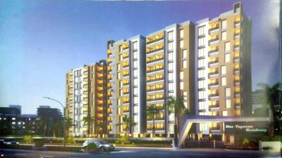 Gallery Cover Pic of Tulip Dev Tapovan Residnecy B Building