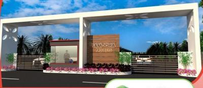 Residential Lands for Sale in Samooha Golden Gate