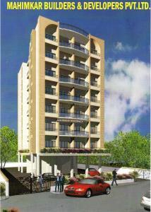 Gallery Cover Pic of Mahimkar Residency