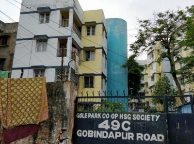 Swaraj Golpark Cooperative Housing Society