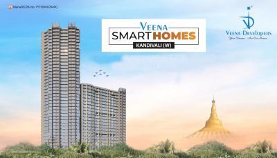 Veena Smart Homes