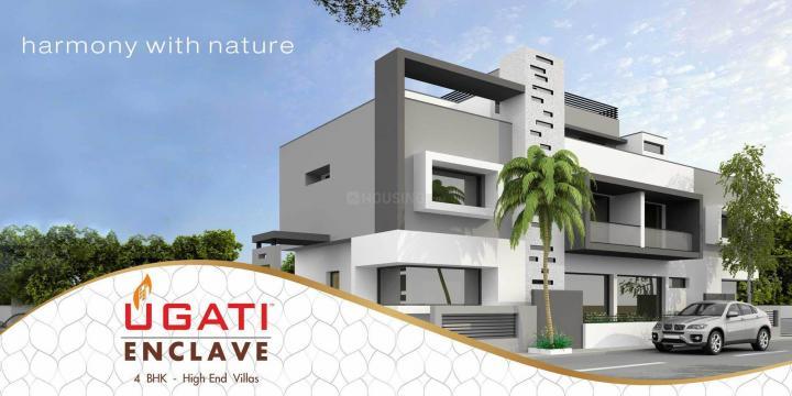 Gallery Cover Pic of Ugati Ugati Enclave