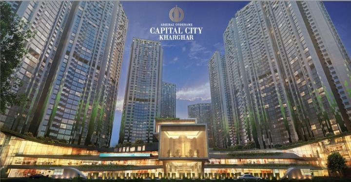 Gallery Cover Pic of Adhiraj Samyama Tower 1D