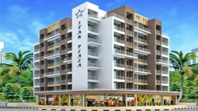 Gallery Cover Pic of Dolphin Star Plaza
