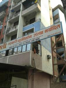 Gallery Cover Pic of Sai Bhakti CHS