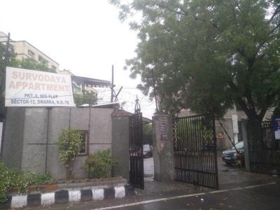 Suryodaya Apartment