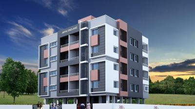 Gallery Cover Pic of Siddhesh Arya Enclave