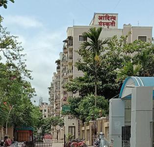 Aditya Sanskruti