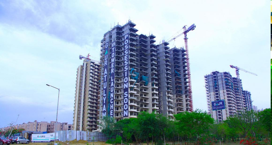 Gallery Cover Pic of Gaursons Atulyam Phase 1