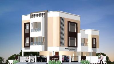 Gallery Cover Pic of PK Vishal Apartment