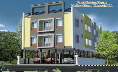 Gallery Cover Pic of Raghav Veerabatran Nagar