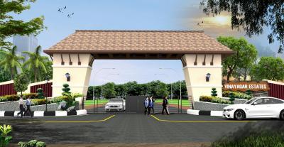Residential Lands for Sale in KRR Vinayagar Estates
