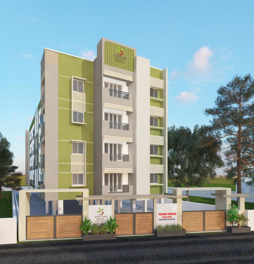Gallery Cover Pic of Marutham Hillside