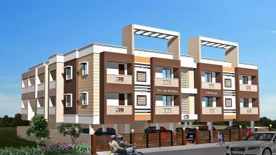 New Athulyam