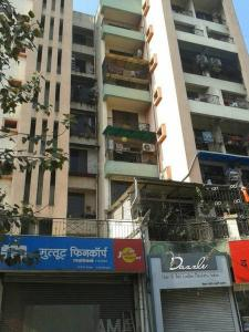 Gallery Cover Image of 1040 Sq.ft 2 BHK Apartment for rent in Om Shiv Darshan Apartment, Belapur CBD for 29000