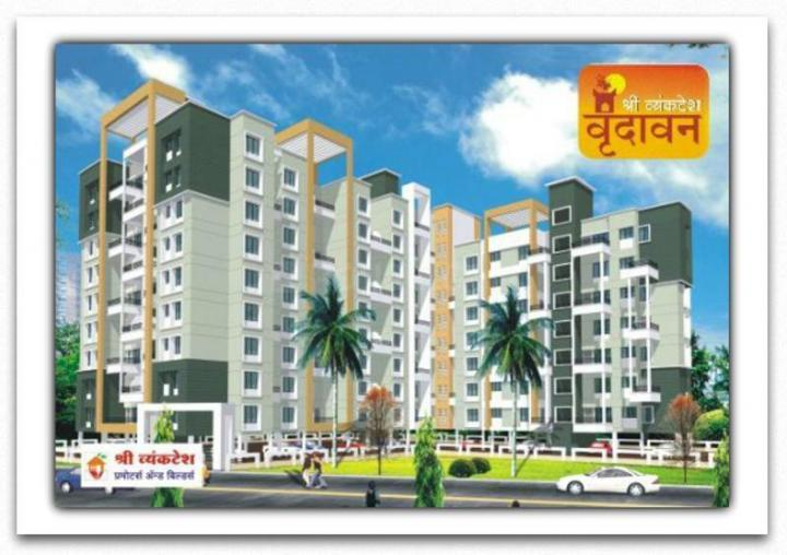 Gallery Cover Pic of Venkatesh Venkatesh Vrundavan