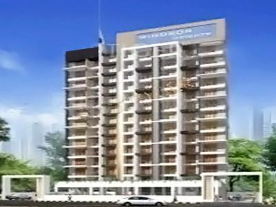 Gallery Cover Pic of Swastik Windsor Heights