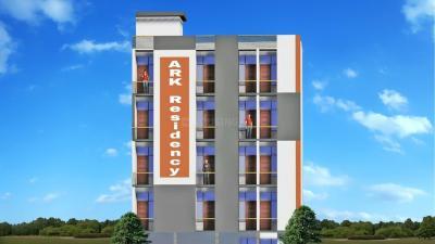 Diyansh investment ARK residency
