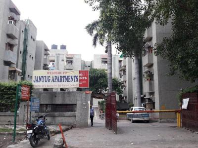 Gallery Cover Pic of Janyug Apartments