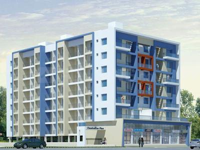 Gallery Cover Pic of Chandrakiran Plaza