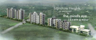 Gallery Cover Pic of Shroff Signature Heights C