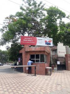 Gallery Cover Image of 1125 Sq.ft 2 BHK Apartment for buy in Alok Vihar 1, Sector 50 for 7200000