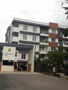 Gallery Cover Pic of Vishwendra Apartments