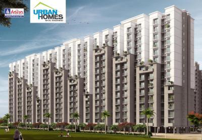 Gallery Cover Pic of Aditya GZB Urban Homes