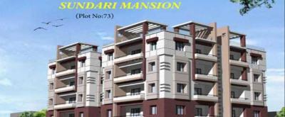 Gauthami Sundari Mansion