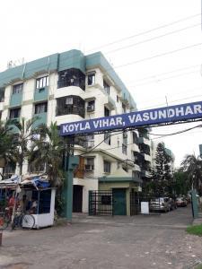 Gallery Cover Pic of Koyla Vihar