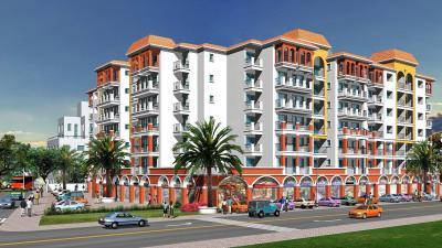 Gallery Cover Pic of Kurtarkar Real Estate Landmark