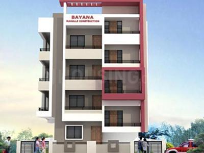 Mahalle Vaishali Residency