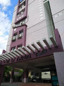 Gallery Cover Pic of Sai Rajendra Prestige Apartments