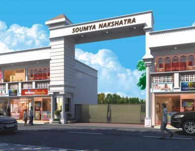 Residential Lands for Sale in Soumya Nakshatra