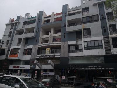 Arihant Avenue