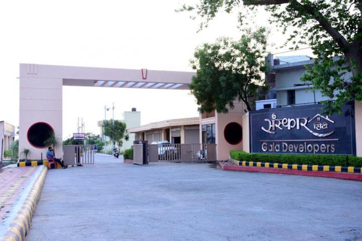 Gallery Cover Pic of Sanskar City