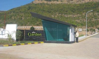 Gallery Cover Pic of Eden Garden
