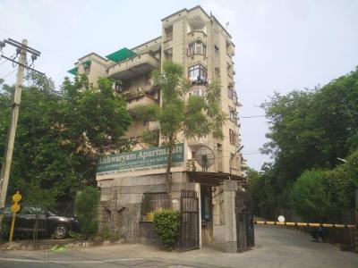 Ashwaryam Apartments