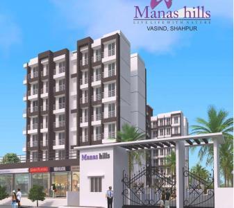 Aadinath Manas Hills