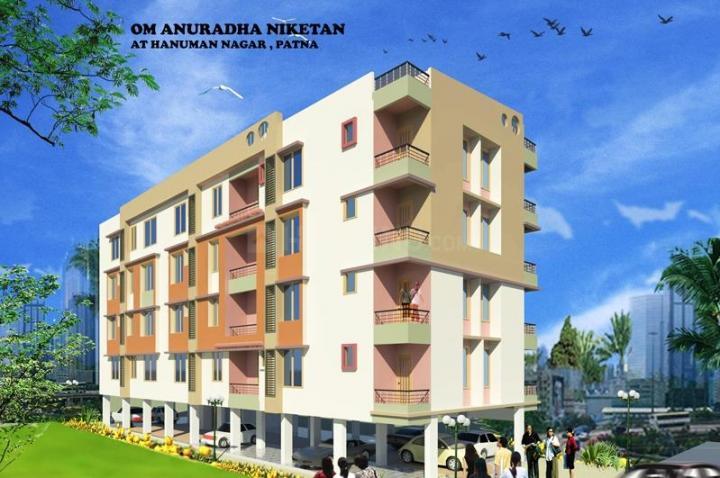 Gallery Cover Pic of Sarvodaya Om Anuradha Niketan