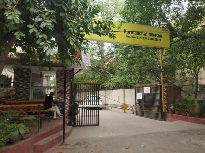 Kurmanchal Apartments