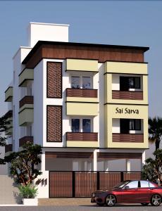 Gallery Cover Pic of Vedic Sai Sarva