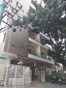 Gallery Cover Pic of kuhu Appartment