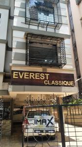 Gallery Cover Pic of Terraform Everest Classique