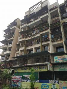 Pratik Arjun Shree Ganesh Plaza