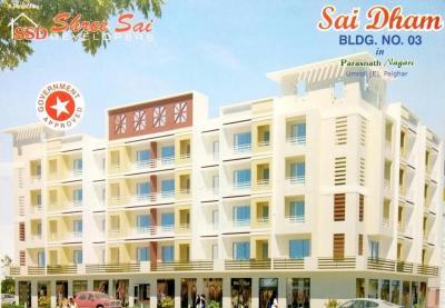 Shree Sai Dham Building No 03