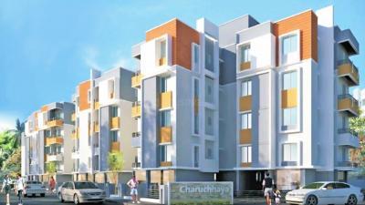 Gallery Cover Pic of Sen Charuchhaya