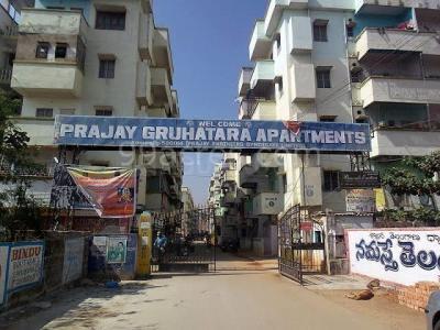 Gallery Cover Pic of Prajay Gruhatara